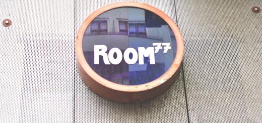 Room 77 Logo - Kreuzberg